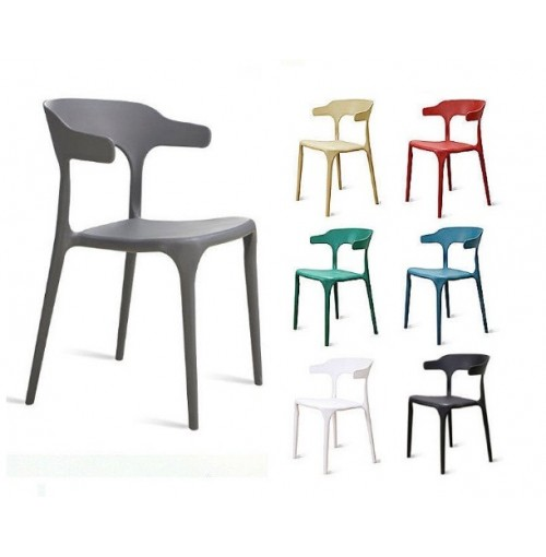 BULL CHAIR / DESIGNER CHAIR / DINING CHAIR / MODERN CHAIR / PREMIUM CHAIR